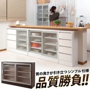 日本製 完成品カウンター下収納 引戸 幅118cm高さ84.5cm 窓下収納 キッチンカウンター下収納|sangostyle