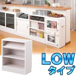 日本製 完成品カウンター下収納オープンラック 幅59.5 高さ71cmロータイプ キッチンワゴン|sangostyle
