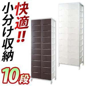 ■商品番号 ANS1004093  ランドリーラック/衣類収納/引き出し 商品サイズ:本体:約幅69...