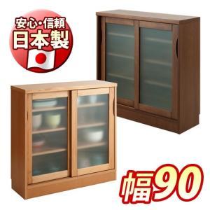 カウンター下収納 幅90cm 食器棚 日本製 完成品 天然木アルダー キャビネット 窓下収納の写真