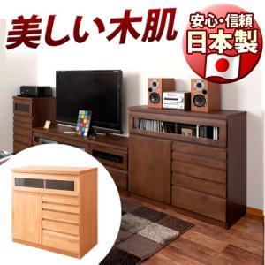 整理棚 ラック タンス 電話台 幅90cm 日本製 アルダー材天然木 完成品|sangostyle