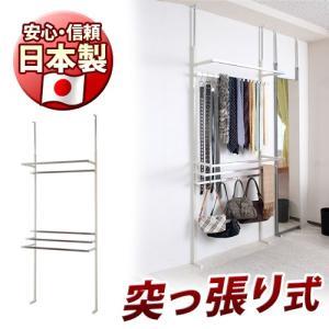 日本製 突っ張りフレキシブルハンガーラック 幅90cm クローゼット パーテーション ウォールラック 家庭用パーティション 薄型 衝立 つっぱり|sangostyle