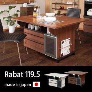 キッチンカウンター 拡張式テーブル 幅約119.5cm|sangostyle