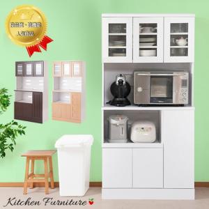 キッチン収納 カップボード幅90 レンジ台 食器棚 キッチンボード おしゃれ 北欧|sangostyle