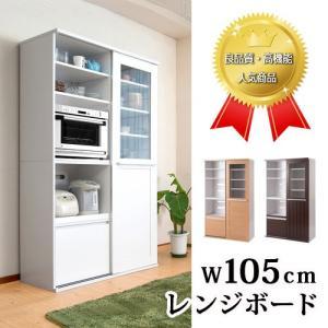 キッチン収納 引き戸式レンジ レンジ台 幅105 食器棚 おしゃれ 北欧|sangostyle