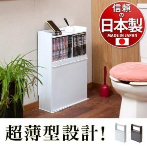 トイレラック スリム 収納 トイレ 収納棚 おしゃれ sangostyle