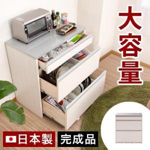 レンジ台 キッチンカウンター 完成品 ホワイト 幅80.5cm|sangostyle