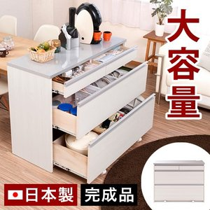 レンジ台 キッチンカウンター 完成品 ホワイト 幅110.5cm|sangostyle
