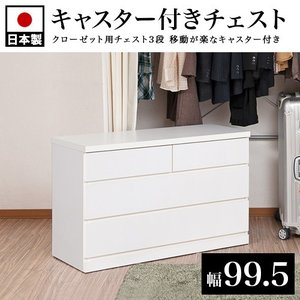 ■商品番号 ANS1008587  ■商品サイズ 本体:(約)幅 99.5 × 奥行 40 × 高さ...
