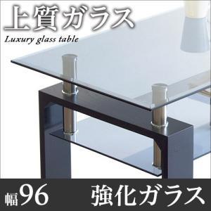 センターテーブル ガラステーブル 幅90cm 強化ガラス天板の写真