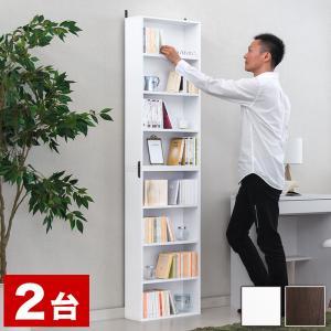 まんが本棚2台セット 幅45cm カラーボックス 薄型|sangostyle