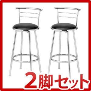 バースツールセットB カウンターチェア 椅子 イス 椅子|sangostyle