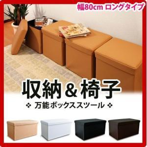 BOX STOOL OTTOMAN 2P BSO-8040 収納スツール 収納ベンチ ボックススツール ベージュ AWL|sangostyle