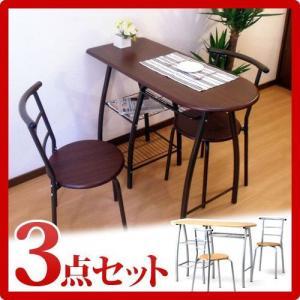 ダイニングセット 3点セット バーチェア バーテーブル チェア|sangostyle