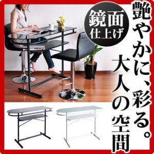 ガラステーブル カウンター ハイテーブル ダイニング バー|sangostyle