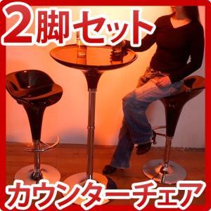 バーチェア カウンターチェア 椅子 イス スタンドチェア|sangostyle