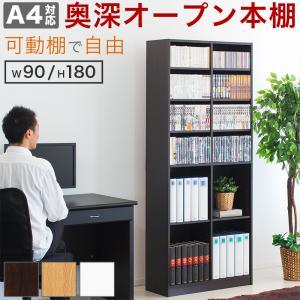 本棚 書棚 A4 CD コミック 収納 カラーボックス 幅90cm|sangostyle