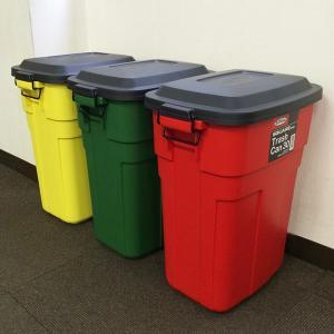 ゴミ箱 30L ダストボックス 頑丈 屋外対応 大容量 分別 ゴミ箱|sangostyle