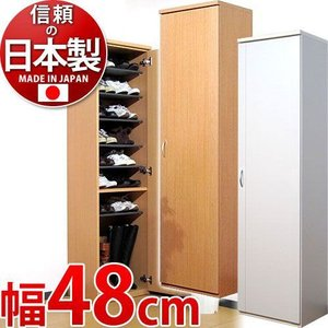 スリム シューズボックス 日本製 シューズボックス 幅48扉付き|sangostyle