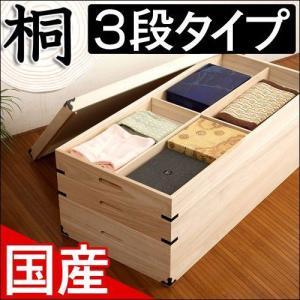 日本製 完成品 桐衣装箱 3段 幅91×奥行42×高さ35cm 衣類収納 天然桐材和風衣類収納 きもの収納箪笥タンス 収納ボックス品|sangostyle