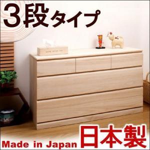 日本製 完成品 桐クローゼット3段 幅100×奥行44×高さ61cm 衣類収納 天然木 桐製 衣類 きもの収納 箪笥 タンス|sangostyle