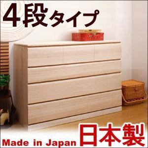 日本製 完成品 桐クローゼット4段 幅100×奥行44×高さ78cm 衣類収納 天然木 桐製 衣類 きもの収納 箪笥|sangostyle
