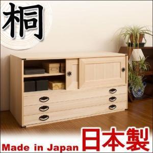日本製 完成品 桐開き+3段引出 幅99×奥行44×高さ53cm 衣類収納 桐たんす|sangostyle