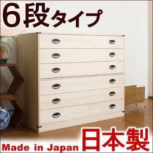 日本製 完成品 たとう紙ごと余裕で収納 桐6段 幅99×奥行44×高さ84cm 衣類収納 天然桐材 和風 衣類収納 きもの収納 箪笥 タンス|sangostyle