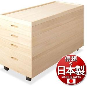 桐衣装箱 幅95高さ55 ロータイプ (キャスター付き) 日本製 完成品 4段 衣類の収納に最適な桐材使用 和風衣類収納|sangostyle