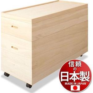 桐衣装箱 幅95高さ61 スノコ付き (キャスター付き) 日本製 深型2段 押し入れ押入れタンス 衣替え 収納 衣装ケース着物|sangostyle