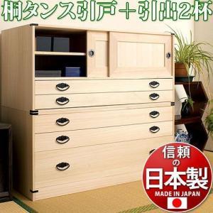 日本製 完成品 桐タンス引戸2杯+3段チェスト高さ90 2点セット 幅99×奥行44×高さ90cm 和風|sangostyle
