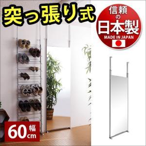 日本製 壁面ミラー 突っ張り ウォールミラー 壁面鏡 姿見 つっぱり 幅60|sangostyle