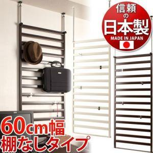 薄型  パーティション 衝立 日本製 家具に設置できるパーテーション60cm幅 棚なしタイプ /クリーム 国内生産|sangostyle