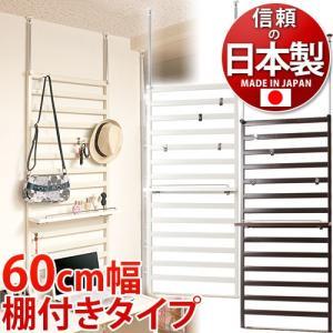 日本製 家具に設置できるパーテーション60cm幅 棚付きタイプ /クリーム 店舗 オフィス用 薄型  パーティション 衝立 ついたて 国内生産|sangostyle