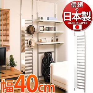 日本製 突っ張りミラー付きパーテーション 40cm幅 シルバー 店舗 薄型 ハンガーラック 壁面収納 ハンガーポール|sangostyle