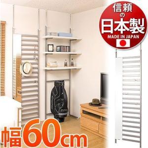 日本製 突っ張りミラー付きパーテーション 60cm幅 シルバー 店舗 薄型 間仕切り ハンガーラック 壁面収納 ハンガーポール|sangostyle