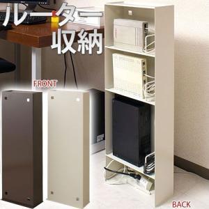 日本製 完成品 電源タップ&ルーター収納スタンド / 無線LANルーター 収納 LAN端子用子機収納 LANルーター収納 モデム収納|sangostyle