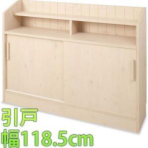 日本製 完成品カウンター下引戸キャビネット 幅118.5cm 窓下収納 キッチンカウンター下収納 チェスト リビングチェスト 引き戸引戸|sangostyle
