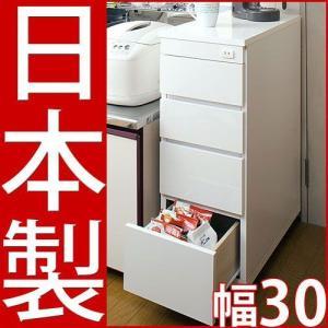 日本製 完成品 キッチンカウンターワゴン (薄型 幅30) スリムタイプ キャスター付き シンク横 サイドチェスト 隙間収納 すきま収納 キッチン収納 脱衣所|sangostyle