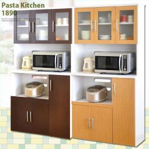 キッチンラック 食器棚 幅90cm カップボード 台所収納 ASZ|sangostyle