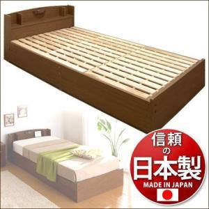 日本製 すのこベッド シングル ロングベッド ベット 引き出し収納つき 収納庫付 本棚 宮付 ライト付 SB14215|sangostyle