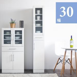 食器棚 キッチンボード 幅30cm 食器棚 ガラス扉 キッチンラック|sangostyle