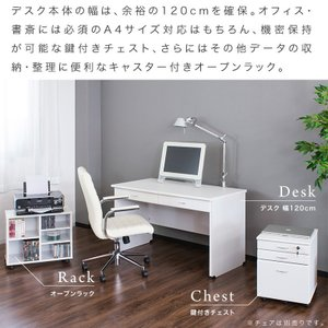 パソコンデスク 幅120 鍵付き 3点セット パソコンデスク sangostyle 04