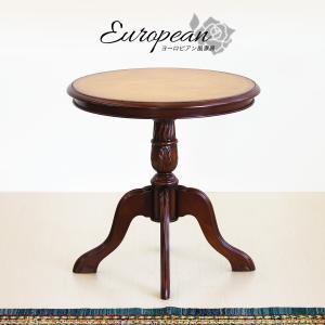 テーブル ヨーロピアン アンティーク ロココ調 サイドテーブル|sangostyle