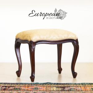猫脚スツール ロココ調 アンティーク風 フランシスカ 椅子 ブラウン|sangostyle
