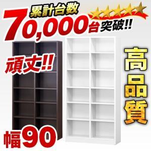 本棚 書棚 A4 CD コミック 収納 カラーボックス 9018 幅90cm|sangostyle