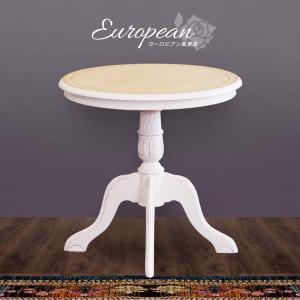 テーブル ヨーロピアン アンティーク クラシックテーブル 姫家具|sangostyle