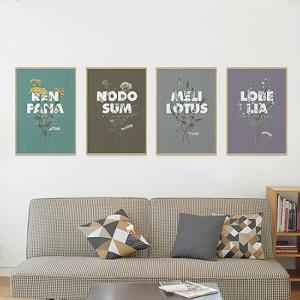 アート ポスター インテリア おしゃれ 北欧 高級感 おしゃれなアートフレーム 額縁 モダン デザイン 特大 アルミ製フレーム付 メリフルーアス 452x649|sangsanghoo-jp