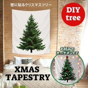 タペストリー クリスマス ツリー クリスマスツリー ファブリック ポスター  北欧 おしゃれ ガーランド サンサンフー 【マイツリー】