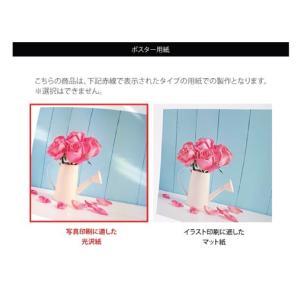 ポスター インテリア アートポスター お花 植物 おしゃれ  フォトポスター サンサンフー フラワーコレクション A4( フレームなし ) sangsanghoo-jp 07